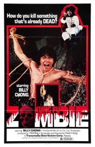 kung_fu_zombie_poster_01